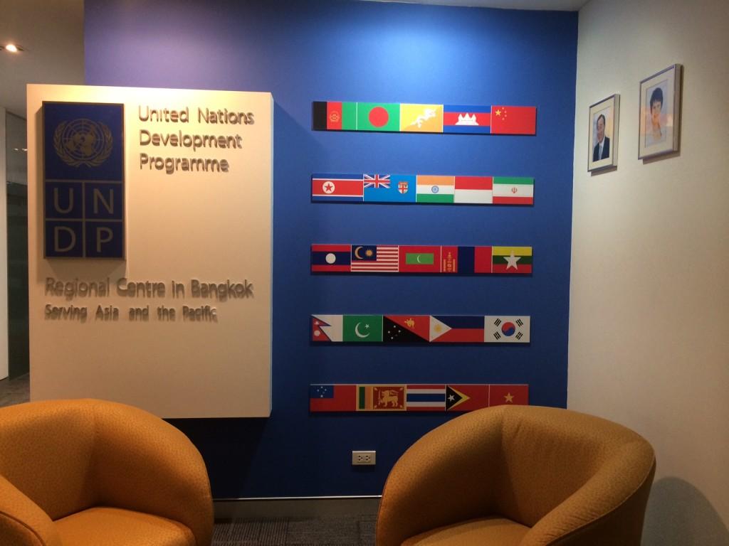 UNDP Office